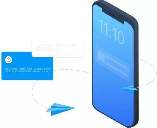 如何让app推送信息在屏幕更好的显示