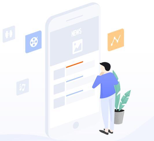 如何快速拥有一个自己的自媒体app?